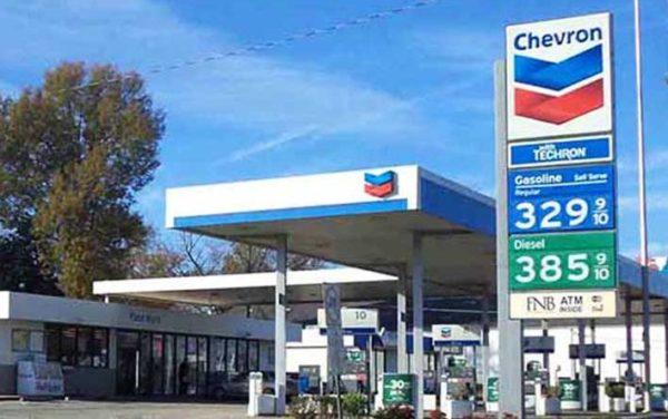 Photo of a Chevron gas station.